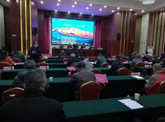 第二届金沙江论坛大会在丽江召开!张学忠老师作专题发言