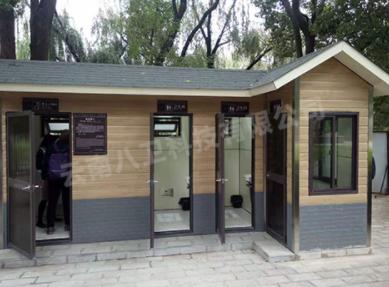「生态厕所」生态厕所的设计原则