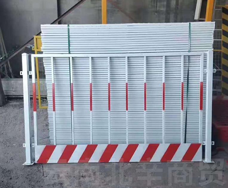 临沧基坑围栏网工程施工
