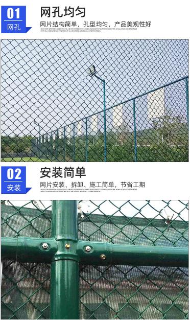 个旧球场护栏网厂家