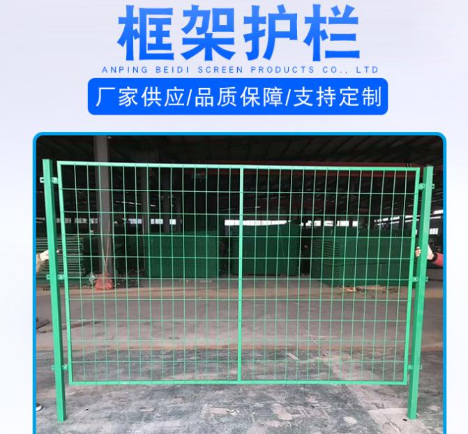 大理框架护栏网