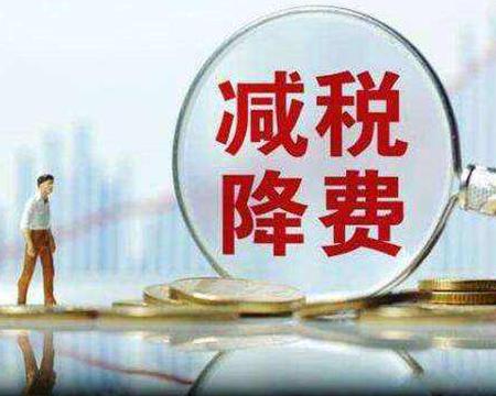 云南专业税务办理