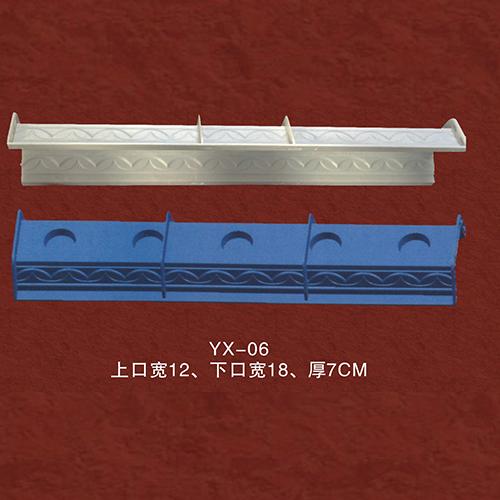 昆明压线系列YX-06