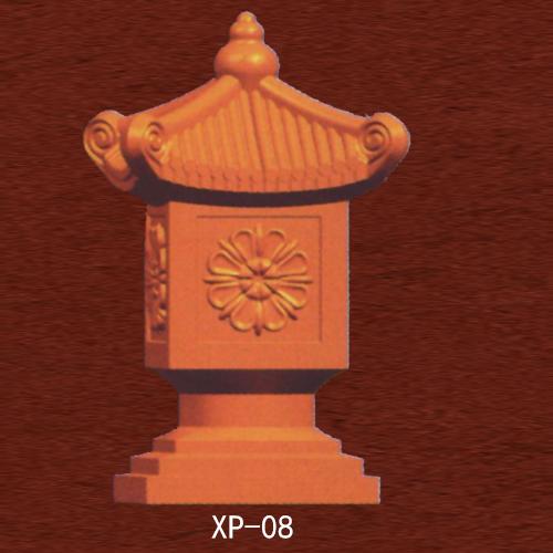 昆明小配件系列XP--08(1)
