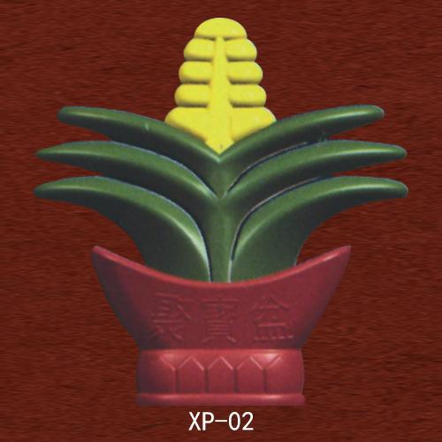 昆明小配件系列XP-02