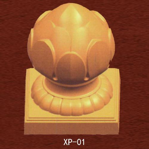 昆明小配件系列XP--01