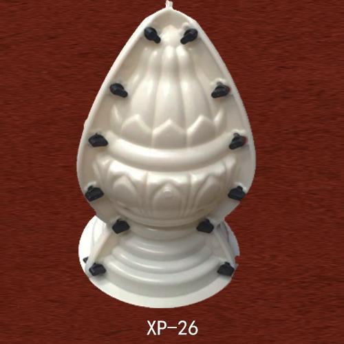 昆明小配件系列XP-26
