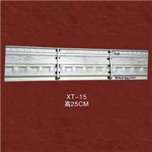 线条模具XT-15