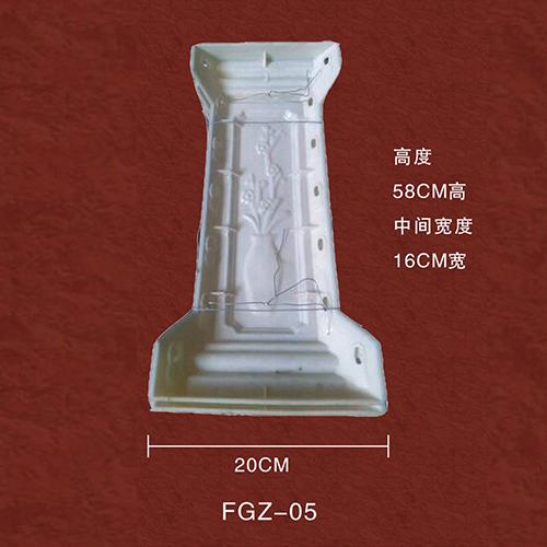 分隔柱FGZ-05