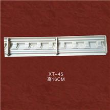 线条模具XT-45