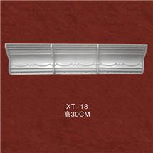 线条模具XT-18