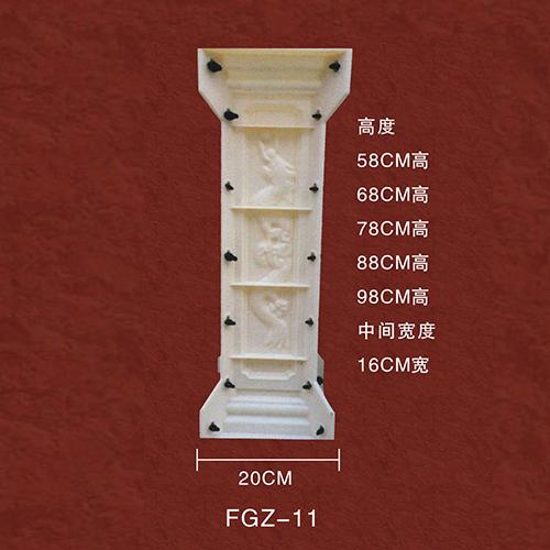 分隔柱FGZ-11