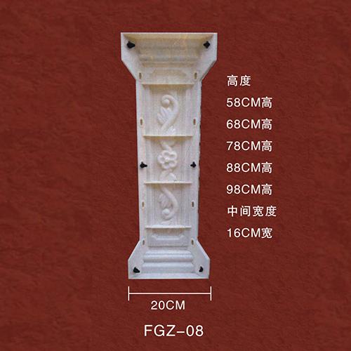 分隔柱FGZ-08