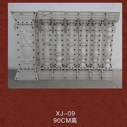 XJ-09