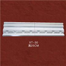 线条模具XT-30