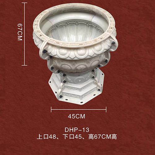 花盆DHP-13