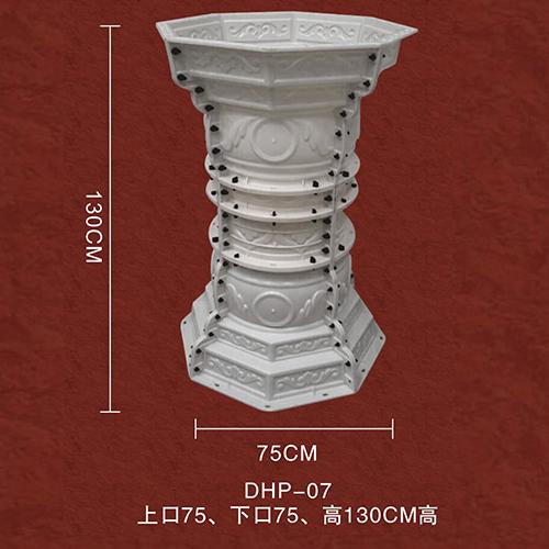 花盆DHP-07