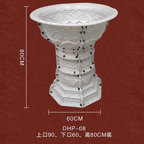 花盆DHP-08