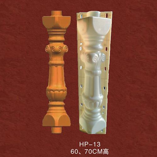 花瓶模具HP-13