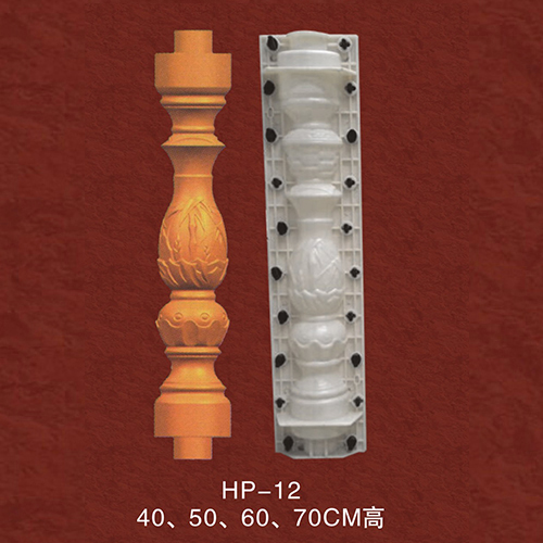 花瓶模具HP-12