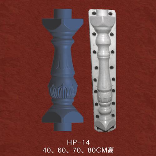 花瓶模具HP-14