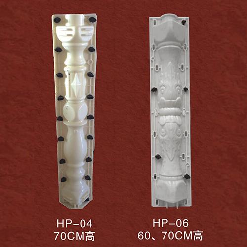花瓶模具HP-04、HP-006