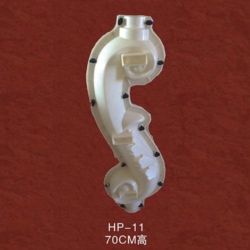 花瓶模具HP-11