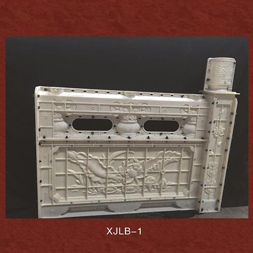 昆明栏板系列XJLB-1