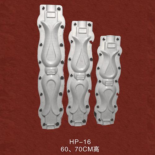 花瓶模具HP-16