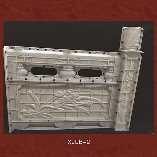 昆明栏板系列XJLB-2