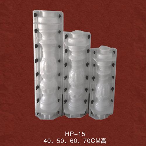 花瓶模具HP-15