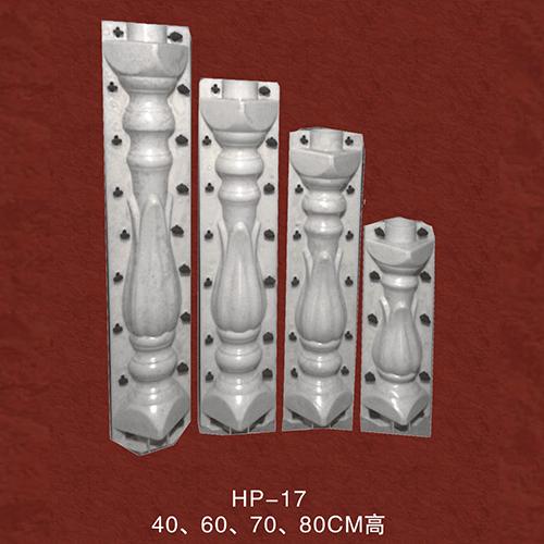 花瓶模具HP-17