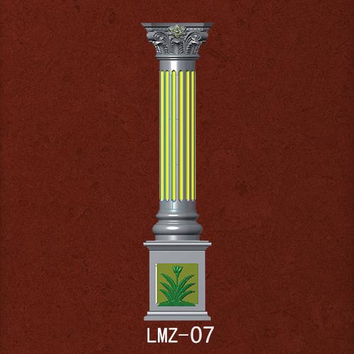 昆明罗马柱系列LMZ-07