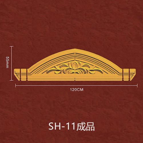 山花模具SH-11成品