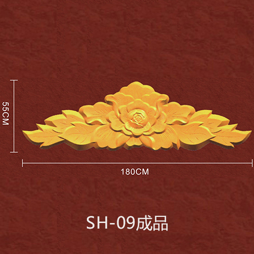 山花模具SH-09成品