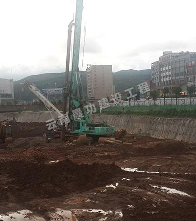 师宗旋挖桩基础工程
