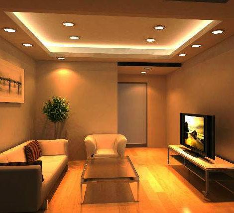 遙控控制智能家居燈光系統