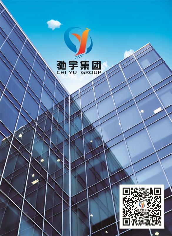 云南智能安防监控系统安装