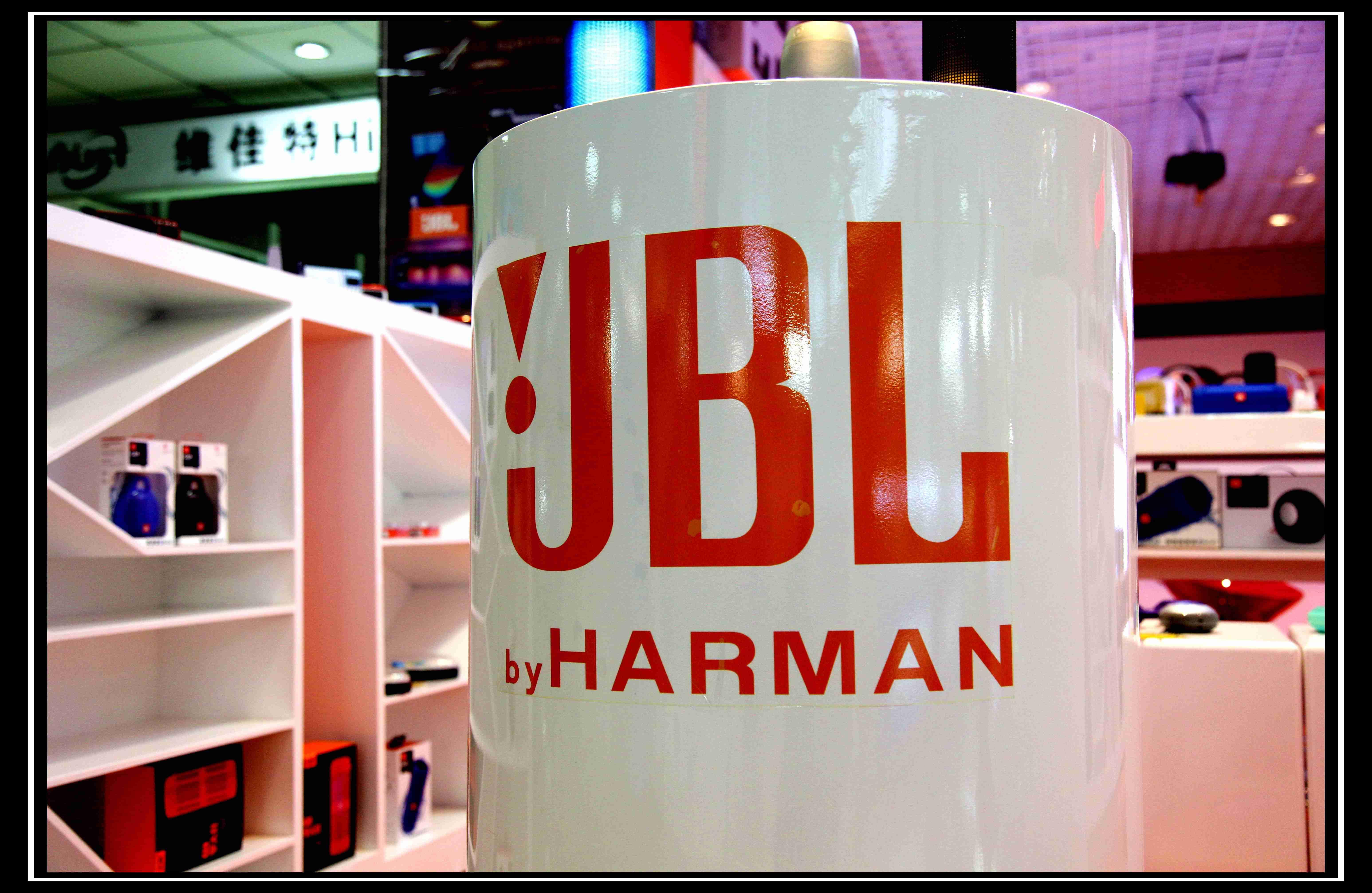 云南JBL