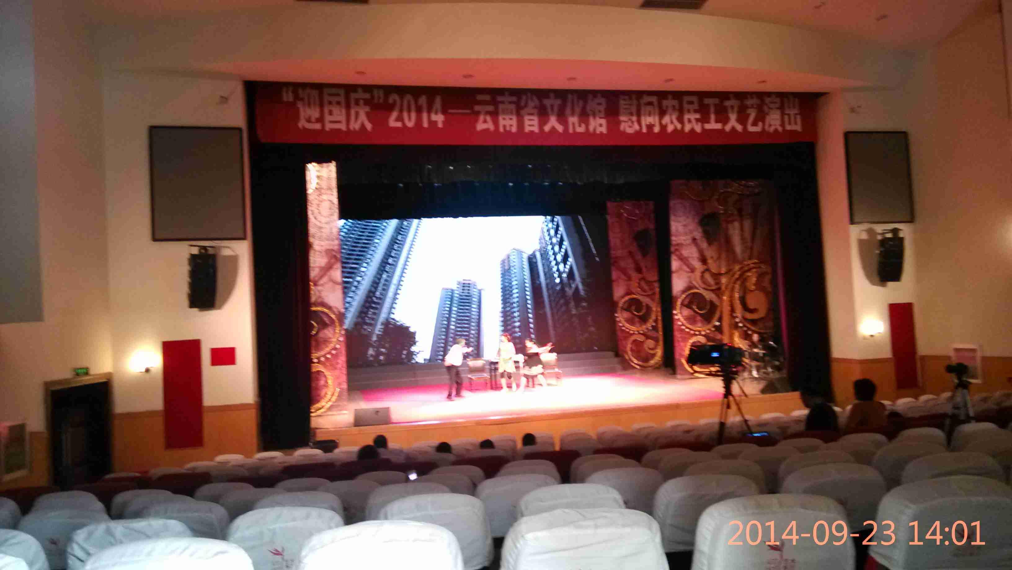 云南会议会务系统综合布线