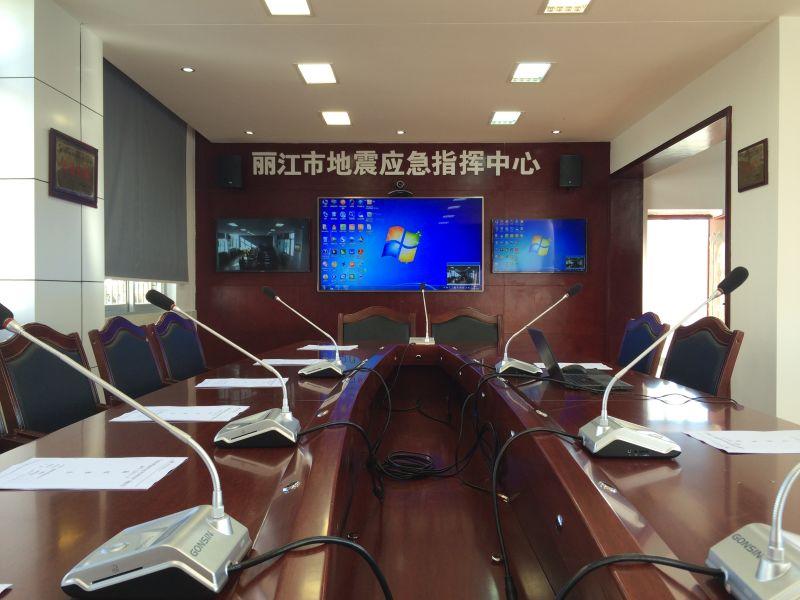 云南丽江地震局会议系统施工弱电工程
