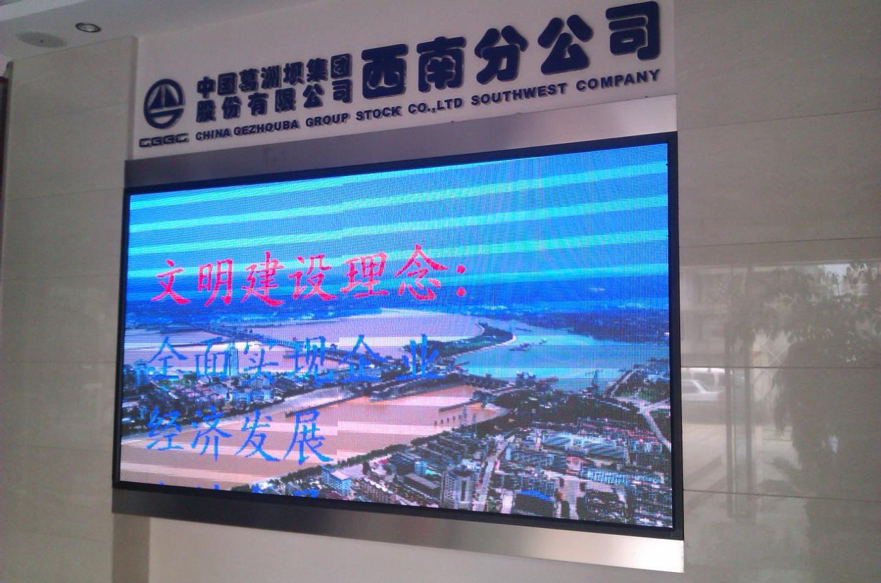 电竞外围弱电工程之葛洲坝LED大屏施工