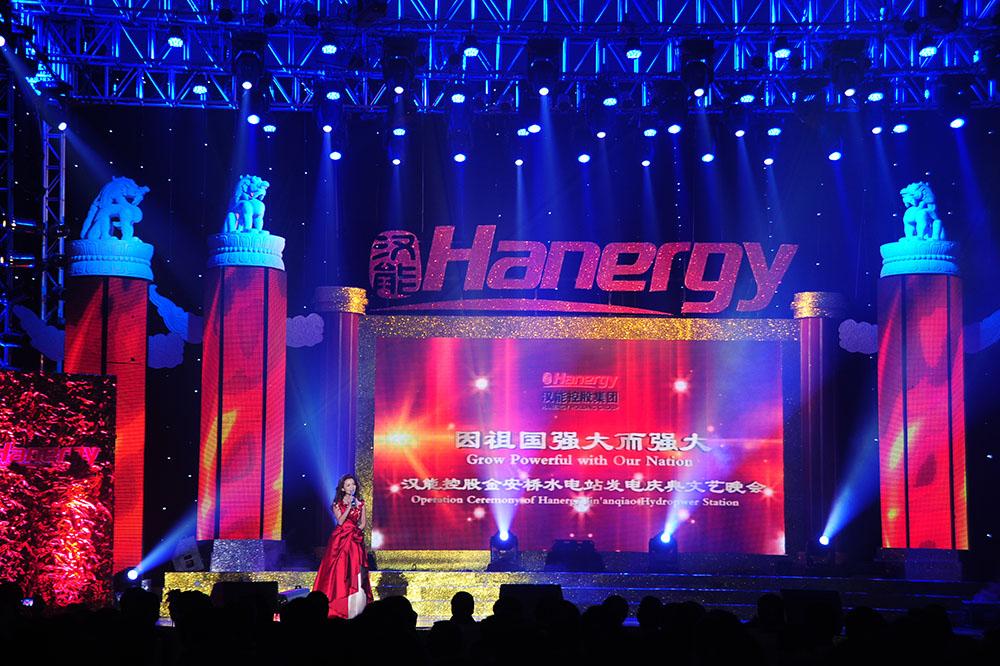 昆明丽江天雨音乐节演出舞台机械弱电工程永利系统