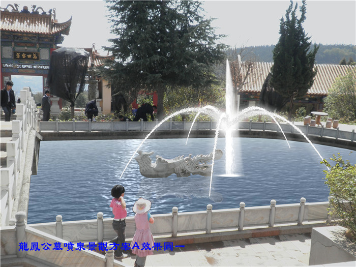 昆明弱电系统龍鳯公墓喷泉系统集成