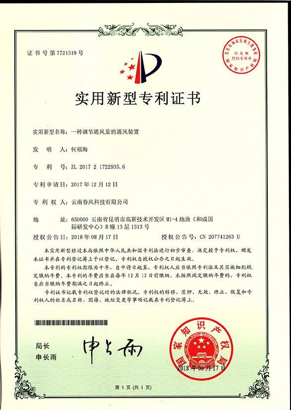 云南大金中央空调官网
