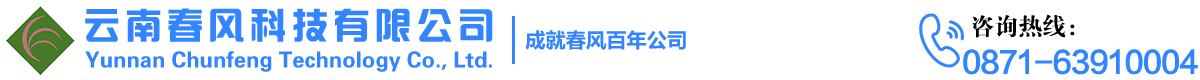 云南春風科技中央空調公司
