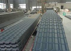 树脂瓦工厂环境4