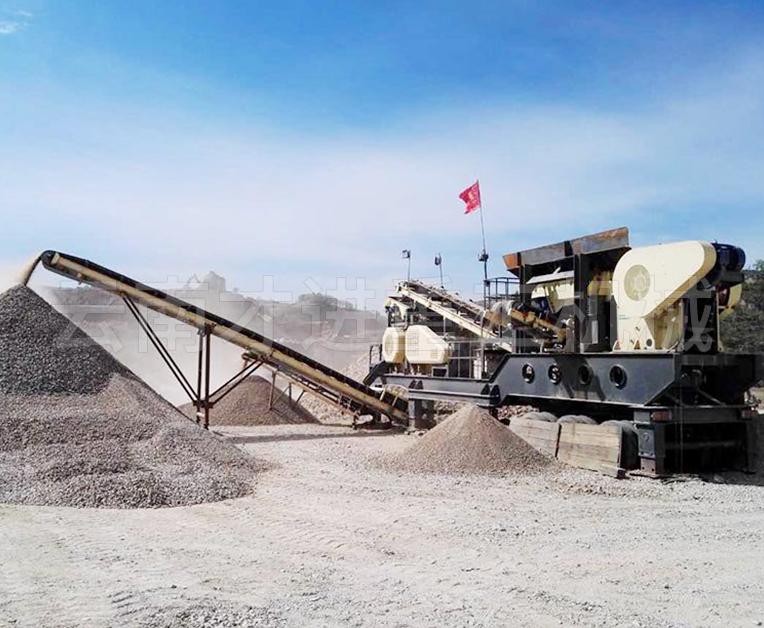 矿山移动破碎机