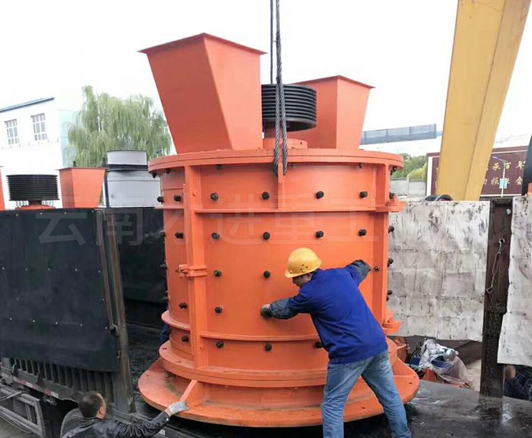 立式复合式制砂机