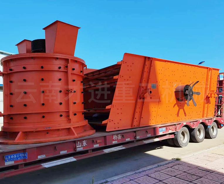 立轴复合式制砂机设备